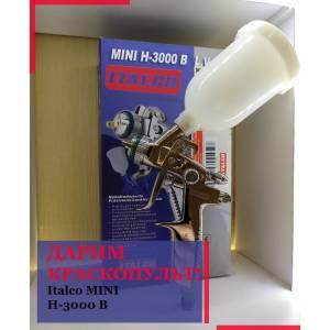 Дарим краскопульт Italco MINI H-3000
